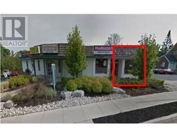 96 HIGHLAND Road W Unit# 1, kitchener, Ontario